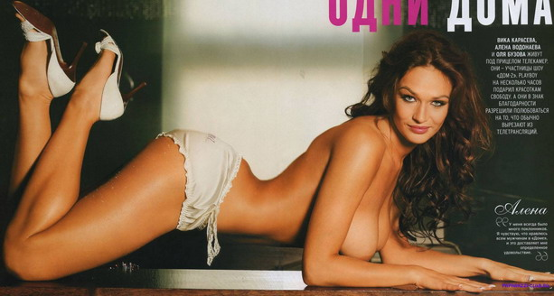 Алёна Водонаева срочно уменьшает грудь