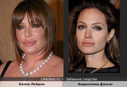 Келли ЛеБрок «одолжила» губы у Анджелины Джоли