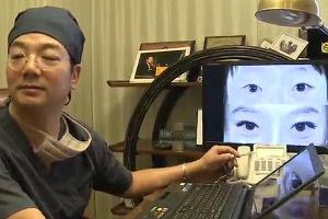 В Корее набирает обороты новый вид пластики увеличения мешков под глазами