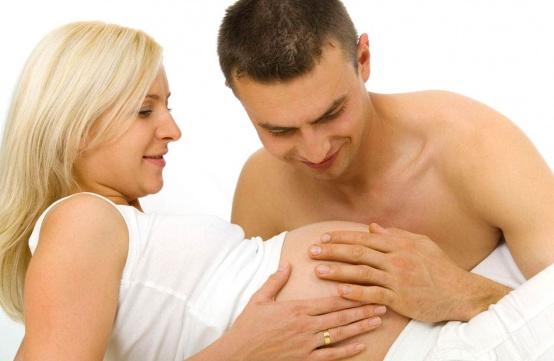 Последние месяцы беременности