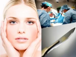 Какие есть предложения у клиник пластической хирургии
