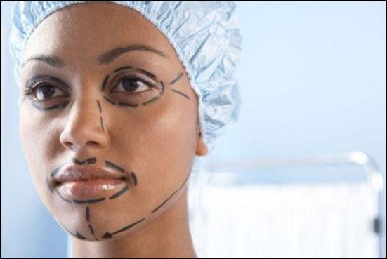 Странные пластические операции