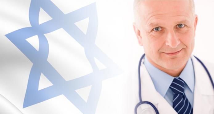 Doktorisrael.ru – лучшие клиники Израиля у ваших ног