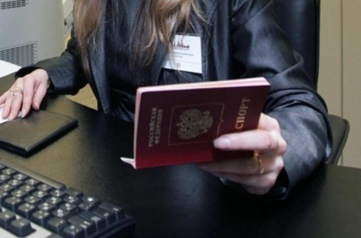 Знание русского языка – обязательное условие для получения гражданства РФ