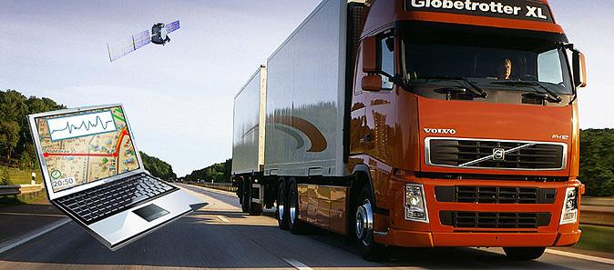 Наблюдение за местонахождением автотранспорта