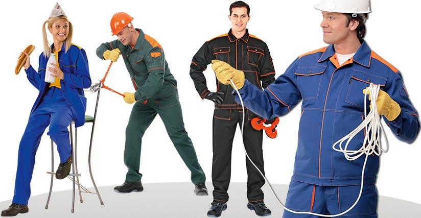 Рабочая одежда и её выбор