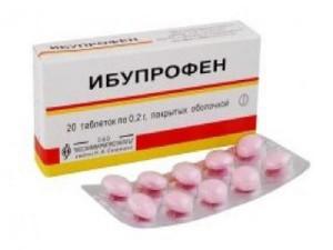 Прием ибупрофена после пластических операций не является фактором риска кровотечений