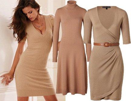 Платье для современной женщины