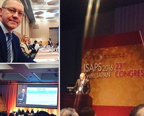 Российский хирург – участник Международного Конгресса ISAPS