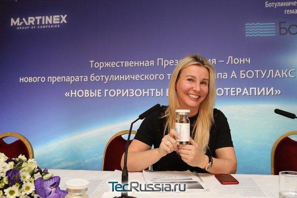 В России появился новый препарат на основе ботулотоксина типа А