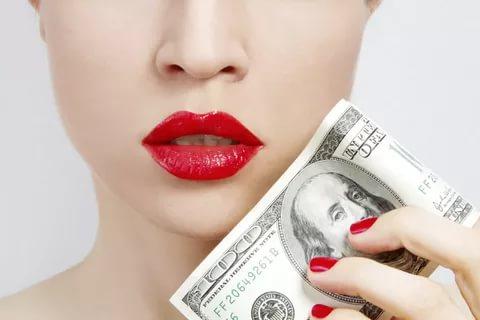 Известен глобальный индекс цен на красоту