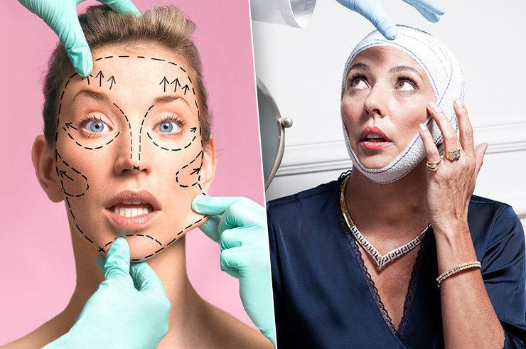 Хирург: как успех пластической операции зависит от возраста